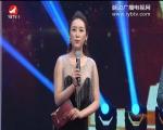 2017전국조선어방송아나운서사회자시상야회(1부)