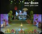제22회 중국조선족어린이동요콩클