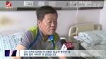 연변뉴스 2017-09-09