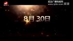 TV문화를 품다 2017-09-08