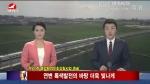 연변뉴스 2017-09-20