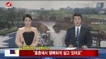 연변뉴스 2017-09-22