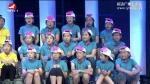 중국조선족소학생민족지식대결한마당