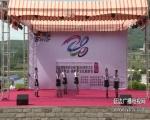 2017년 제1회 연변조선족문화관광절 전 주 어린이문예공연