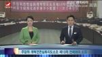 연변뉴스 2017-10-13