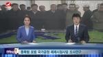 연변뉴스- 2017-10-16