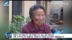 지구촌 뉴스 2017-10-16