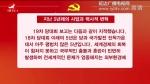 연변뉴스 2017-10-23