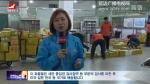 연변뉴스 2017-10-04