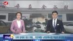 연변뉴스 2017-11-10