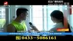 중국조선족가요백년사제60회
