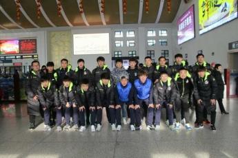 [포토]연변북국축구팀 해구로 동계훈련 출발