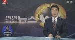 연변뉴스 2017-12-03