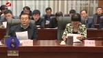 연변뉴스 2018-01-07