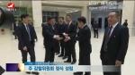연변뉴스 2018-01-15