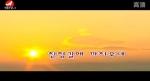 [노래] 친청길에 까치우네-김선희