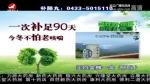 연변뉴스 2018-02-05