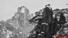 황산을 하얗게 물들인 눈, 다양한 볼거리…역시 중국의 명산!