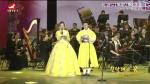 진달래의 꿈-중국조선족음악회