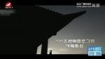 청춘스타트 2018-02-04