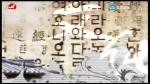 TV문화를 품다 2018-03-30