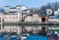 안휘 황산에 위치한 '제1기 중국특색마을'