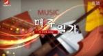 [매주일가 2018-04-09]아리랑 꿈  김선희,김광현,김은희,최경호