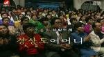 [요청한마당]경상도 어머니-김성삼