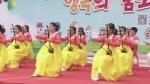 행복의 춤노래, 희망의 메아리  --2018어린이대축제