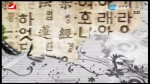 TV문화를 품다 2018-05-04