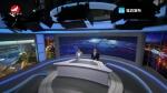 연변뉴스 2018-06-21