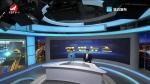 연변뉴스 2018-06-07