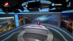 연변뉴스 2018-06-24
