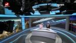 연변뉴스 2018-06-08