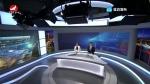 연변뉴스 2018-06-22