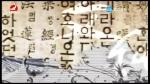 TV문화를 품다 2018-06-08