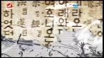 TV문화를 품다  2018-06-22