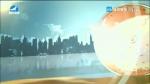 지구촌 뉴스 2018-07-20