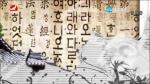 TV문화를 품다 (한어자막판) 2018-07-20