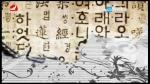 TV문화를 품다 2018-07-27