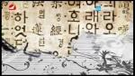TV문화를 품다 2018-07-13