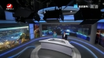 연변뉴스 2018-08-04