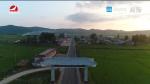 최적의 관광명소 연변 2018-08-16