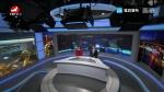 연변뉴스 2018-08-15