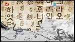TV문화를 품다 2018-08-10
