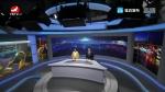 연변뉴스 2018-09-04