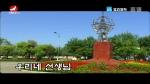 [요청한마당] 우리네 선생님-태령 박연연