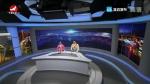 연변뉴스 2018-09-03