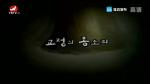 [요청한마당] 교정의 종소리-최경호