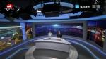 연변뉴스 2018-09-05